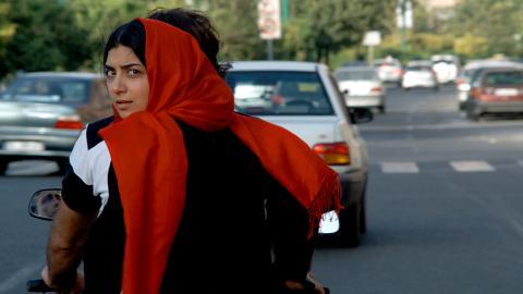 I Am Nasrine from Refugee Week