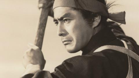 Watch Mifune : The Last Samurai - BFI Player