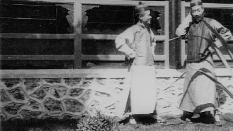 Unidentified Chinese Men (c.1900)